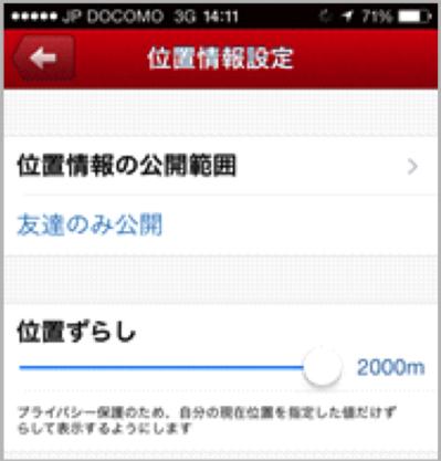 201407colum007-thumb-400x417-651