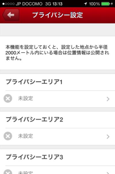 201407colum008-thumb-400x602-654