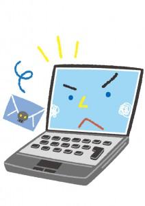メールのリンクからのログインは危険?