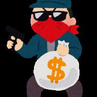 泥棒にパスワードを教えないで!