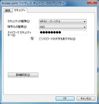 vol3_1-thumb-200x209-311