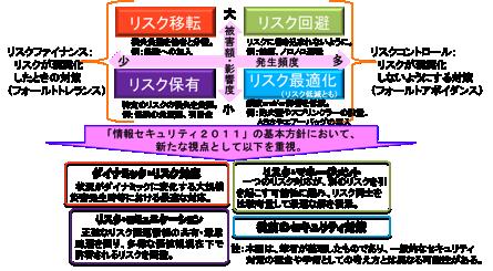 sumamura05-thumb-500x275-390