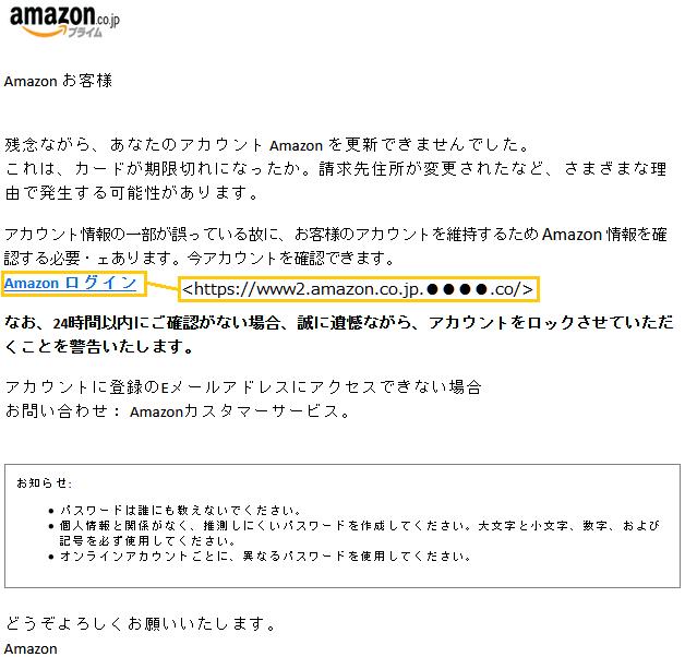 アマゾン カスタマー サービス
